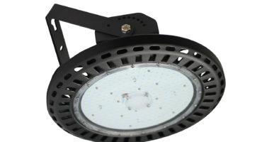 UFO-KH-U-200-LED-tööstusvalgusti